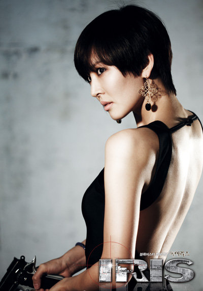 Simply Kim yeon nude model sorry, this