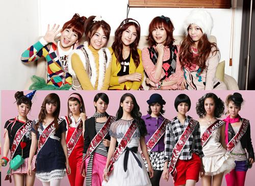 Girls Generation Kara