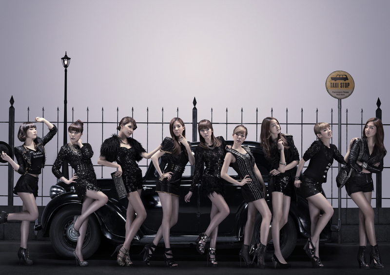"Girls Generation Gee Japanese. ""Genie"", Girls#39; Generation"
