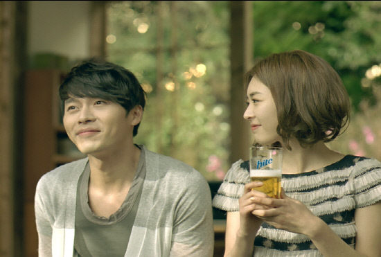 Hyunbin leeyeonhee 20110311