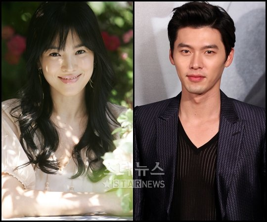 Hyun Bin Wife Song Hye Kyo