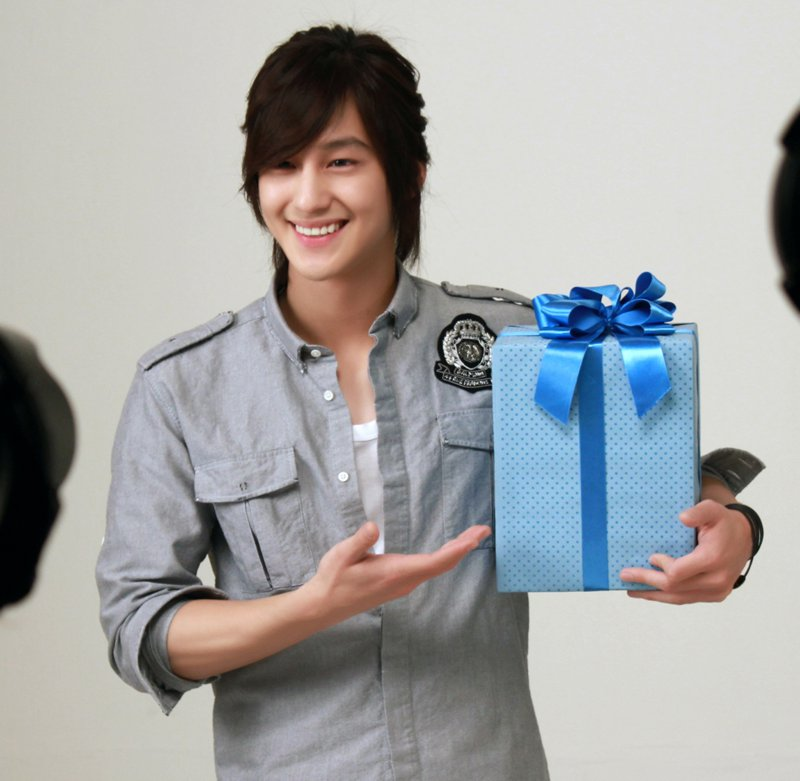 Kim Bum Age Korean Boy Celeb Wallpaper